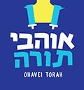 Ohavei Torah