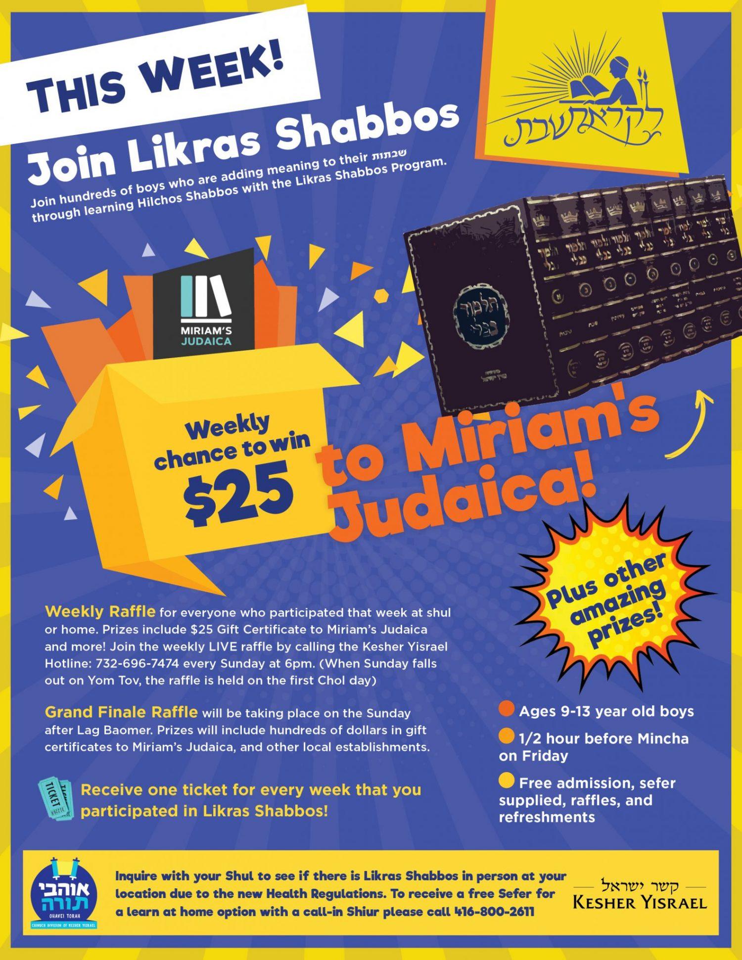 Likras Shabbos